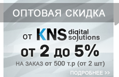 ������� ������ �� KNS digital solutions �� �������� Lenovo
