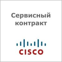 Cisco CON-SNT-CT0825