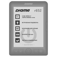 Digma R652 Grey 4GB